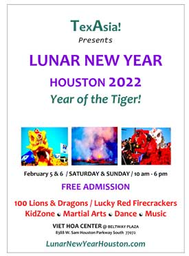 2020 Event Flyer